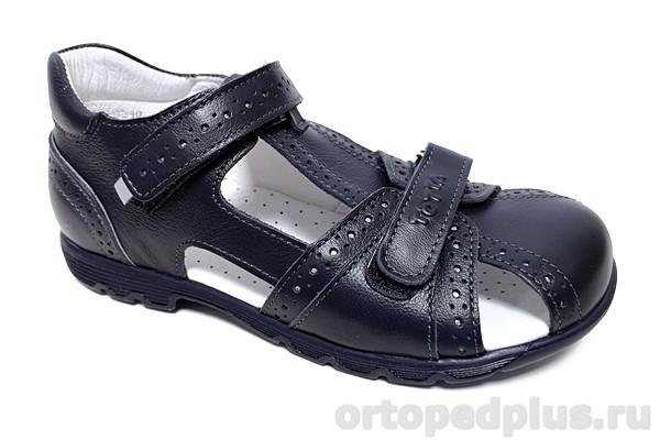 Ортопедическая обувь Сандалии 1133/1 синий/серый