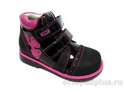 Ботинки 131-12 черный/фуксия