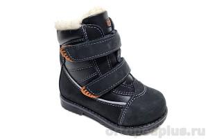 Ботинки 151-13 черный