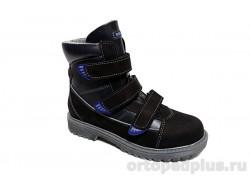 Ботинки 152-22 черный