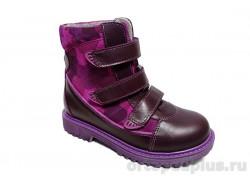 Ботинки 152-821 фиолетовый