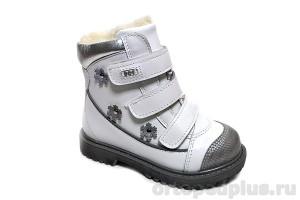 Ботинки 153-03 белый