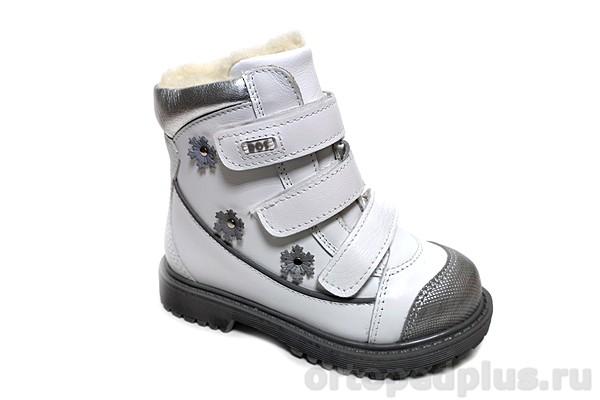 Ортопедическая обувь Ботинки 153-03 белый