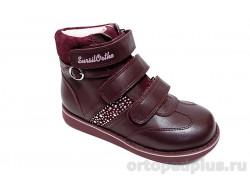 Ботинки 23-258 фиолетовый