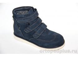 Ботинки 44-081 синий