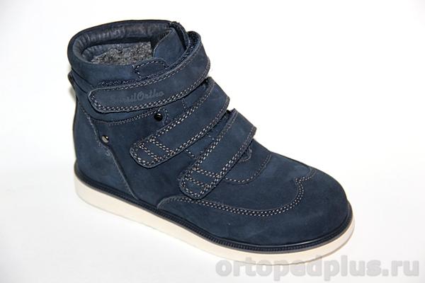 Ортопедическая обувь Ботинки 44-081 синий