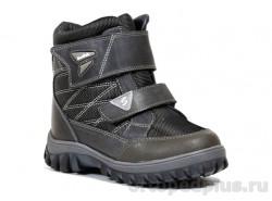 Ботинки 44-086 серый