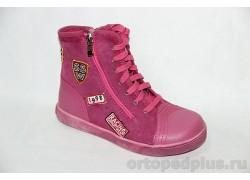Ботинки 55-117 розовый