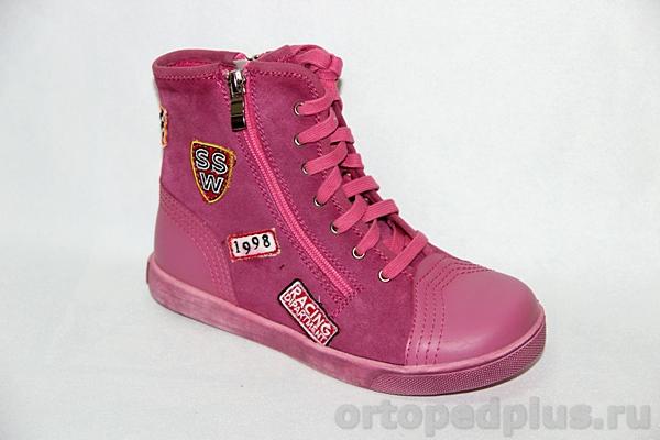 Ортопедическая обувь Ботинки 55-117 розовый