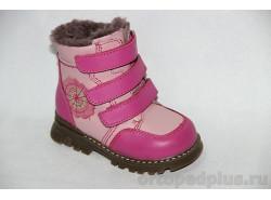 Ботинки 65095 фукс/роз