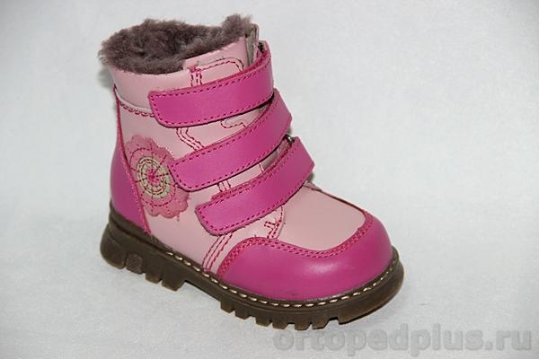 Ортопедическая обувь Ботинки 65095 фукс/роз