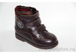 Ботинки 65695 коричневый