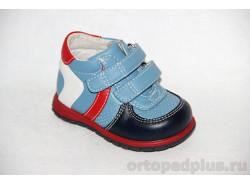 П.ботинки 70796 т.син/гол/крас/бел