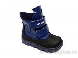 Ботинки BL-260-1 синий