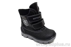 Ботинки BL-260-5 черный