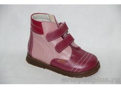 Ботинки Галий красный кожа/нубук мех