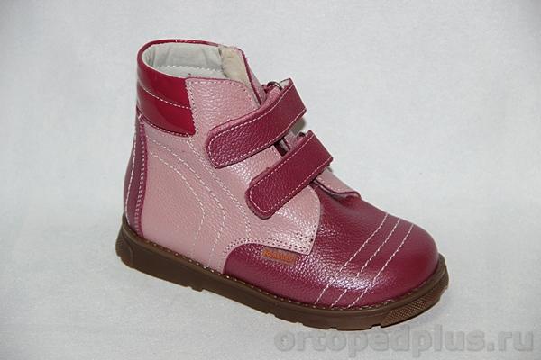 Ортопедическая обувь Ботинки Галий красный кожа/нубук мех