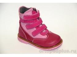 Ботинки 06-549 розовый