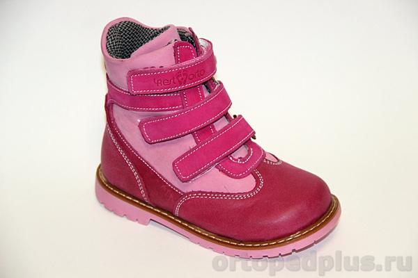 Ортопедическая обувь детская 4Rest Orto Ботинки 06-549 розовый