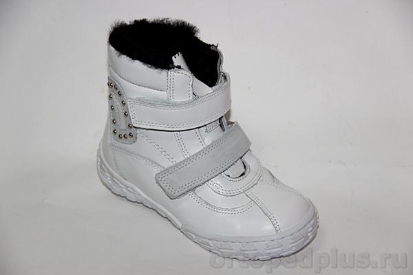 Ортопедическая обувь Ботинки 1015 белый