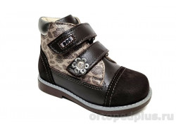 Ботинки 134-521 коричневый