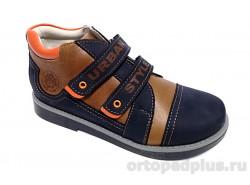 Ботинки 137-142 синий/оранж