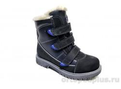 Ботинки 152-23 черный