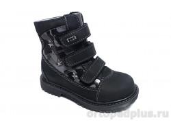 Ботинки 155-22 серый