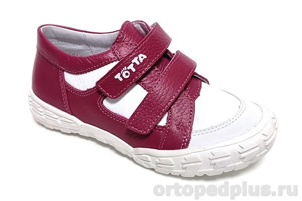 Ортопедическая обувь Кроссовки 224(2) фуксия/белый