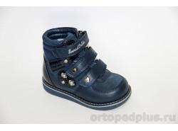 Ботинки 23-257 синий