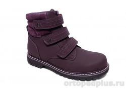 Ботинки 23-260 фиолетовый