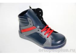 Ботинки 23219 синий/серый