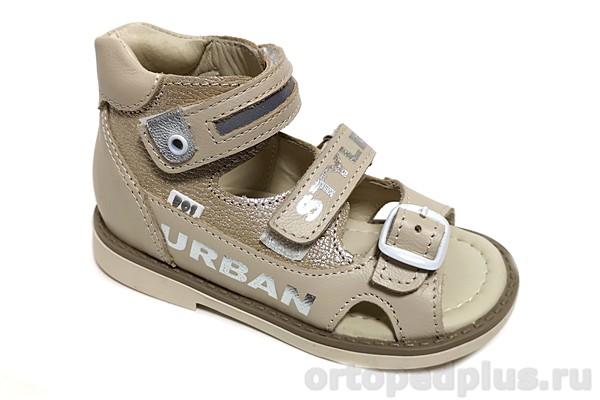 Ортопедическая обувь Сандалии 241-611 бежевый