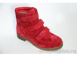 Ботинки 43-059-2 красный