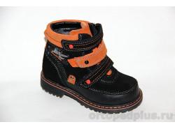 Ботинки 45-010 черный/оранжевый