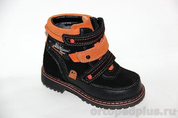 Ортопедическая обувь Ботинки 45-010 черный/оранжевый