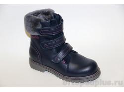 Ботинки 45-062 синий