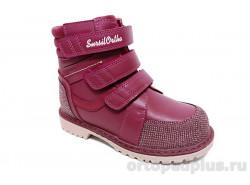 Ботинки 45-140 розовый