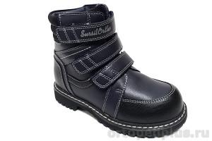 Ботинки 45-141 синий