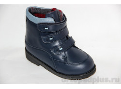 Ботинки 65695 т.синий/голубой