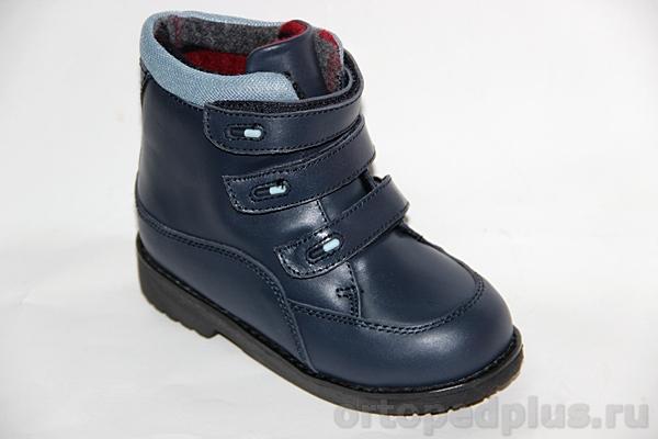 Ортопедическая обувь Ботинки 65695 т.синий/голубой