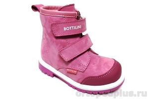 Ботинки BL-292-2 розовый