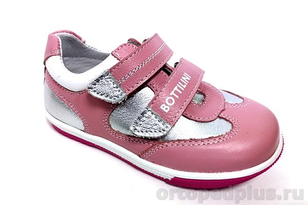 Ортопедическая обувь Кроссовки BL-122-9 c.розовый