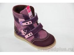Ботинки TW-323 бордово-розовый