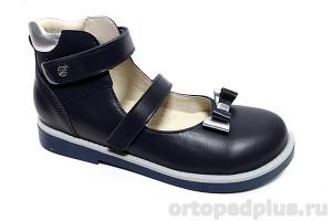 Туфли 024-71 синий
