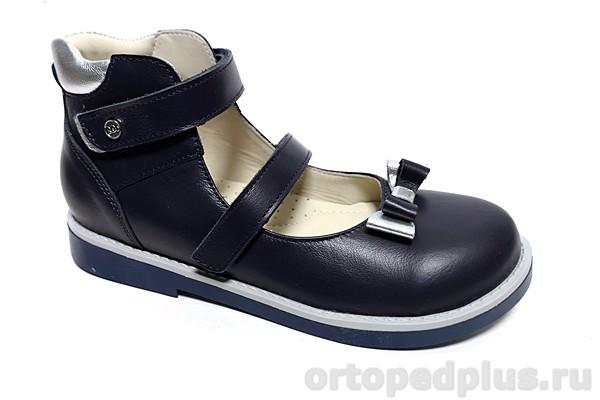 Ортопедическая обувь Туфли 024-71 синий
