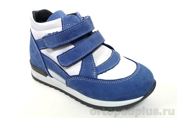 Ортопедическая обувь Ботинки 06-555 голубой/белый