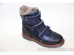 Ботинки зимние 06-758 синий