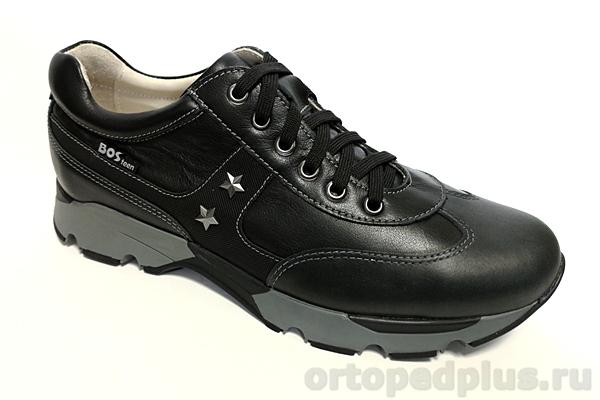 Ортопедическая обувь Кроссовки 094-11 черный