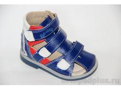 Туфли летние 10117-1 синий